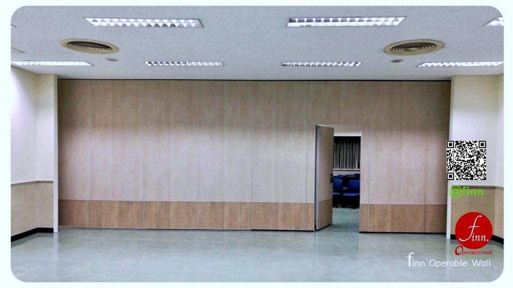 ผนังบานเลื่อนกันเสียง กั้นห้องประชุม - Finn Operable Wall by FINN Decor'